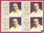Sri Lanka Stamps 2009 - A.P. de Zoysa