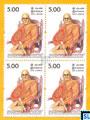 Sri Lanka Stamps 2008 - Most Ven. Weweldeniye Medhalankara Mahanayake Mahathero