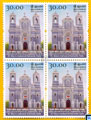 Sri Lanka Stamps 2008 - St. Mary's Cathedral, Kaluwella, Galle