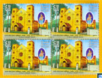 Sri Lanka Stamps 2009 - St. Mary's Cathedral, Badulla