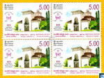 2010 Sri Lanka Stamps - Diocesan Council, Colombo