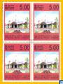 Sri Lanka Stamps 2010 - St. Michael's Church, Koralawella