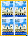 2010 Sri Lanka Stamps - St. Anthony's Shrine, Kochchikade