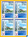 Sri Lanka Stamps - Holy Emmanuel Church, Moratuwa