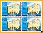 Sri Lanka Stamps 2011 - St. Mary's Church, Dehiwala