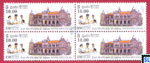 2015 Sri Lanka Stamps - The National Hospital