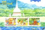 2015 Sri Lanka Miniature Sheet - Vesak