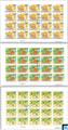 2015 Sri Lanka Sheetlets - Vesak, Full Sheets