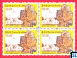 2015 Sri Lanka Stamps - State Vesak Festival