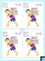 2015 Sri Lanka Stamps - World Day Against Child Labour