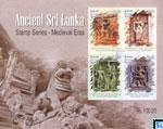 2015 Sri Lanka Miniature Sheet - Ancient Sri Lanka, Medieval Eras
