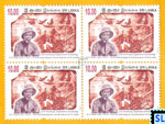 2015 Sri Lanka Stamps - Department of Archeology