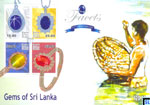 2015 Sri Lanka Miniature Sheet - Gems
