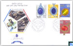 2015 Sri Lanka Stamps First Day Cover - Gems