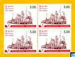 50th Anniversary of Ceylon Petroleum Corporation