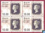 Sri Lanka Stamps - World Post Day 2015