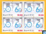 Sri Lanka Stamps - United Nations, UN
