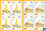 Sri Lanka Stamps - 60 Years of Thailand Diplomatic Relations