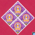 Sri Lanka Stamps - Deepavali