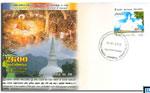 2012 Sri Lanka Special Commemorative Cover - Buddha's Arrival to Mahiyanganaya