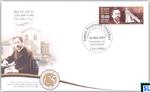 2015 Sri Lanka Stamps First Day Cover - Anton Chekhov's Visit to Sri Lanka, 125th Anniversary