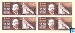 Sri Lanka Stamps 2015 - Anton Chekhov's Visit to Sri Lanka, 125th Anniversary