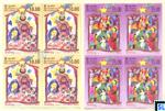 Sri Lanka Stamps 2015 - Christmas, Blocks