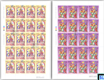 2015 Sri Lanka Sheetlets - Christmas, Full Sheets