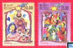 2015 Sri Lanka Stamps - Christmas