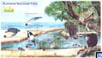 2016 Sri Lanka Miniature Sheet - Kumana National Park