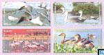 Sri Lanka Stamps 2016 - World Wetland Day 2016