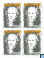Sri Lanka Stamps - Rabindranath Tagore