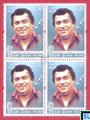 Sri Lanka Stamps 2016 - H.R. Jothipala