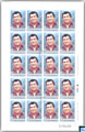 2016 Sri Lanka Sheetlet - H.R. Jothipala, Full Sheet