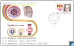 2016 Sri Lanka Stamps First Day Cover - D.B. Wijetunga