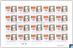 2016 Sri Lanka Sheetlet - D.B. Wijetunga, Full Sheet