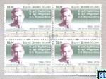 Sri Lanka Stamps 2016 - D.R. Wijewardena