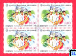 2016 Sri Lanka Stamps First Day Cover - Yowunpuraya