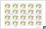 2016 Sri Lanka Sheetlet - Yowunpuraya, Full Sheet