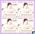 Sri Lanka Stamps 2016 - Sirimavo Bandaranaike