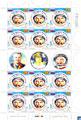 2011 Sri Lanka Stamps Full Sheet - Yuri Gagarin