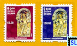 2012 Sri Lanka Stamps - Guard Stone, Rathanaprasadaya