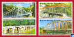 Bridges of Sri Lanka MNH