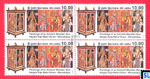 Sri Lanka Stamps 2016 - State Vesak Festival, Naigala Raja Maha Vihara, Weeraketiya