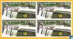 2011 Sri Lanka Stamps - Labugama Reservoir