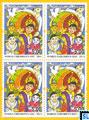 Sri Lanka Stamps - World Children's Day 2011