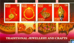 1998 Sri Lanka Stamp Miniature Sheet - Traditional Jewellery and Crafts