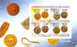 2001 Stamp Miniature Sheet - Indigenous Coinage of Sri Lanka