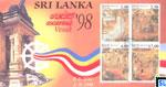 1998 Sri Lanka Stamps Miniature Sheet - Vesak