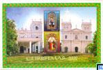 Sri Lanka Stamps Miniature Sheet - Christmas 2002